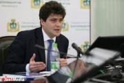 Высокинский: «Екатеринбург контролирует свои долги»