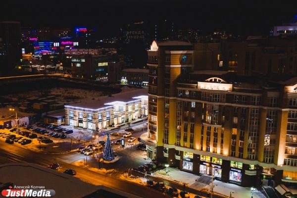 Первые объекты «Светлого города» в Нижнем Тагиле будут готовы уже к RAE-2015