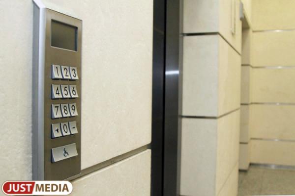 14 старых лифтов будут заменены на новые в Екатеринбурге за счет средств городской казны