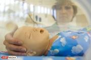 «Швабе» и НИИ ОММ организуют соберут детских врачей со всей России для обучения у швейцарских коллег