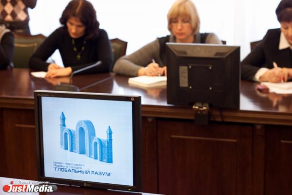 «Инновации в профсоюзах-2015» соберут в Екатеринбурге профсоюзных лидеров со всей страны