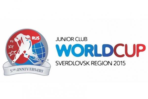 Кубок мира по хоккею среди молодежных клубных команд впервые пройдет в Свердловской области в этом году