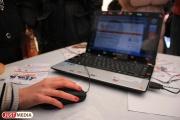 Кадастровая палата Свердловской области: уральцы активно переходят на электронные услуги