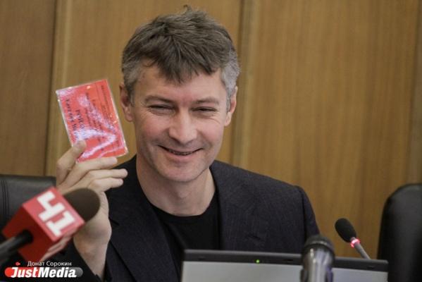 Ройзман сохранил должность. Куйвашев отменил решение о переименовании главы Екатеринбурга