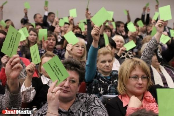 Жители всех районов Екатеринбурга выступили против «расчленения» уральской столицы. Мнение горожан направили губернатору