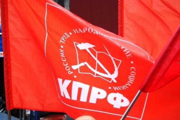 Коммунисты обещают в сентябре обжаловать перенос выборов в Госдуму