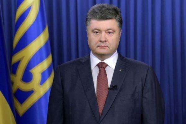 Петр Порошенко внес поправки в Конституцию Украины об особом статусе Донбасса