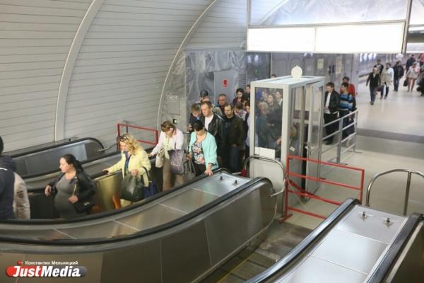 Вызвали саперов, эвакуировали пассажиров. Блок питания парализовал работу Екатеринбургского метрополитена