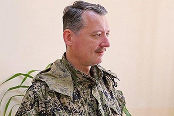 Родственники пассажиров сбитого Boeing подали в суд на Игоря Стрелкова