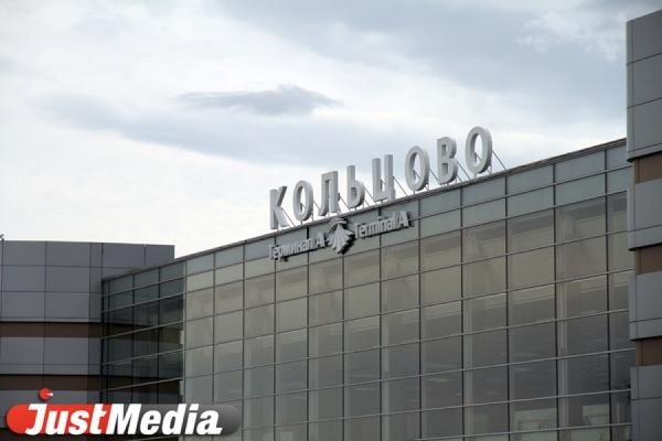 Пьяный пассажир грозился взорвать самолет в аэропорту Кольцово