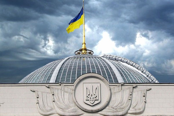 Депутаты Рады предлагают расторгнуть договор с РФ по Азовскому морю