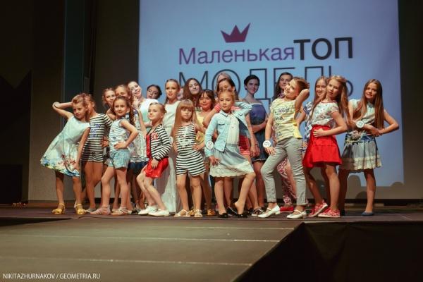 Юные красавицы Екатеринбурга стали обладательницами модных титулов