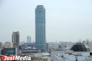Екатеринбург вновь опередил города-миллионники в рейтинге инвестпривлекательности
