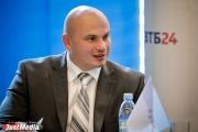 На месте «Пожарки» откроется флагманский офис ВТБ24 в Екатеринбурге