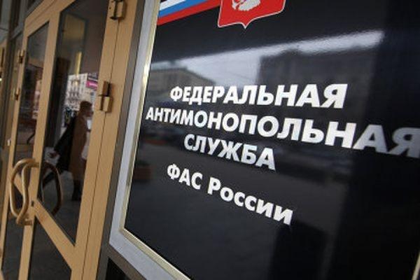 Путин подписал указ о присоединении ФСТ к ФАС