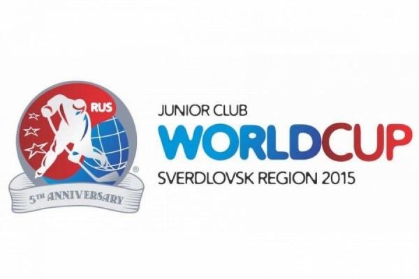 Определился календарь Кубка мира среди молодежных команд по хоккею