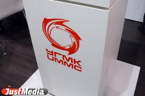 УГМК будет получать свинец по «домашним» безотходным технологиям
