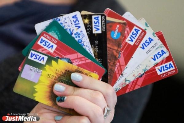 Банк «Кольцо Урала» обновил дизайн платежных карт