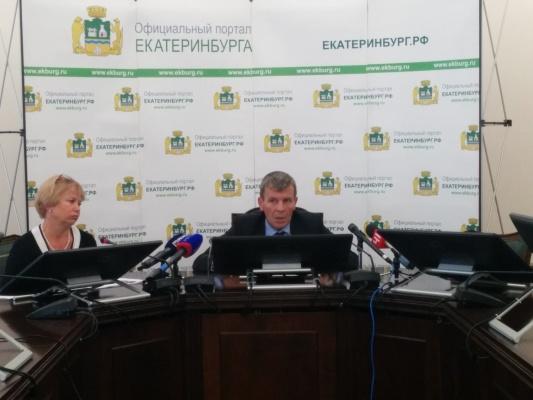 Администрация Екатеринбурга: кризис не стал помехой для потребительского рынка