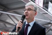 «Консультационный марафон» от  Якоба: екатеринбургские власти помогают начинающим предпринимателям