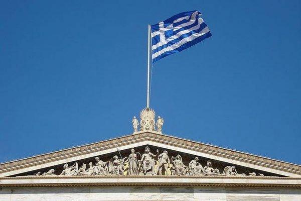 Переговоры Греции и кредиторов по третьему пакету помощи начнутся в пятницу в Афинах