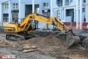 В Екатеринбурге активно ведутся работы по продлению улицы Татищева и закладке мощной ливневой канализации. ФОТО