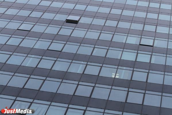 Высокая цена при низкой ликвидности: частных инвесторов перестала привлекать офисная недвижимость Екатеринбурга