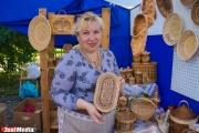 От ювелирки до резьбы по дереву. В Екатеринбурге выйдет книга о лучших сувенирах Урала