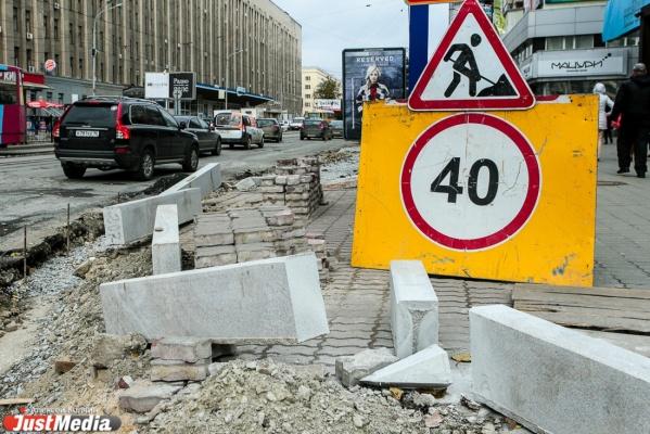 Дорожники перекроют движение транспорта по Большакова