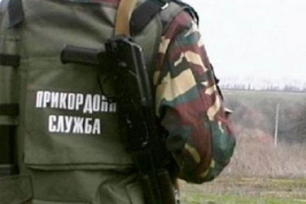 Украинский пограничник открыл огонь по делавшим селфи на фоне КПП россиянам