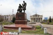 Музей бронетанковой техники УВЗ вошел в «Самоцветное кольцо Урала»
