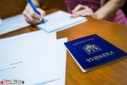 Администрация Верхней Пышмы потратит около 19 миллионов рублей на размещение беженцев