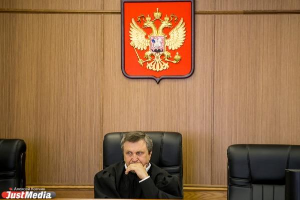 Арбитражный суд отменил претензии областной счетной палаты к районным администрациям Екатеринбурга