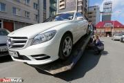 За неделю на штрафстоянки отправились почти полторы тысячи автомобилей нарушителей