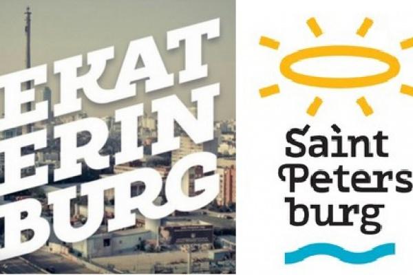 Создателей логотипа Екатеринбурга могла вдохновить работа Артемия Лебедева