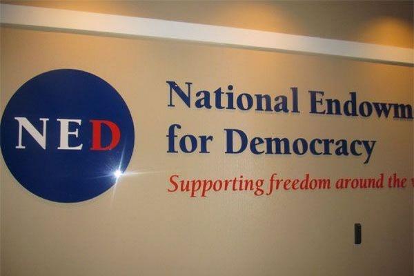 Госдеп США обеспокоен признанием NED нежелательной организацией в России