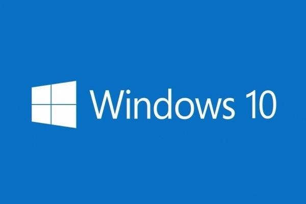29 июля начались продажи новой операционной системы Windows 10