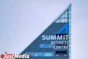 Прокуратура закрыла салон красоты в БЦ «Саммит», где оказывали медуслуги без лицензии и торговали косметикой в кредит