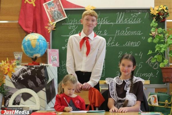Горожане увидят, в чем учились  в СССР и современной России