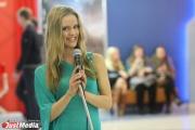 Екатеринбургские фотографы будет охотиться за улыбками горожан