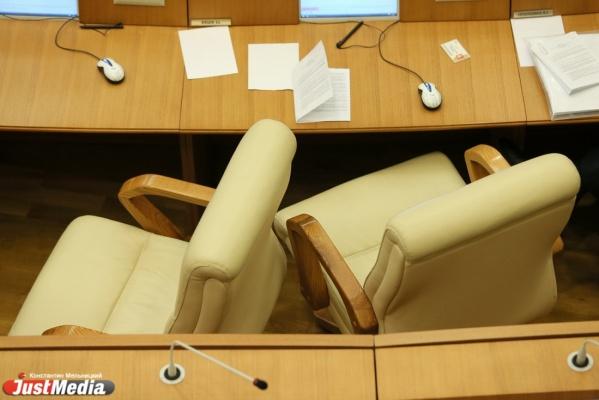 Заксобранию грозит прокурорская проверка. Депутаты до сих пор не опубликовали сведения о доходах
