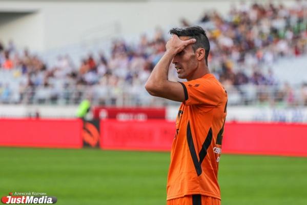 ФК «Урал» оштрафовали на 120 тысяч рублей