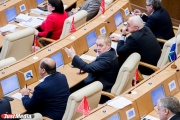 Доходы Павлова и Ковпака превысили 100 миллионов рублей. Депутаты заксо отчитались о заработках