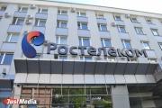 «Ростелеком – Розничные системы» и Tele2 заключили соглашение о сотрудничестве на территории Урала