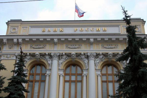 ЦБ РФ снизил ключевую ставку до 11% годовых