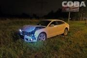 На пустом Россельбане Audi догнала Citroen. ФОТО
