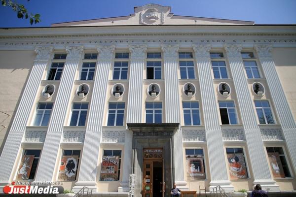 В библиотеке Белинского представили записки путешественника Александра Гумбольдта