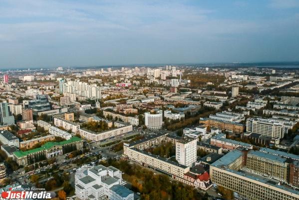 Абдуллаев, Сецкая и Ананьев выберут лучшие объекты недвижимости в Свердловской области