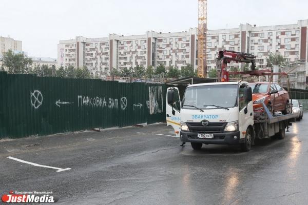 На Краснойармейской нарисовали разметку, с которой эвакуируют припаркованные автомобили. ФОТО