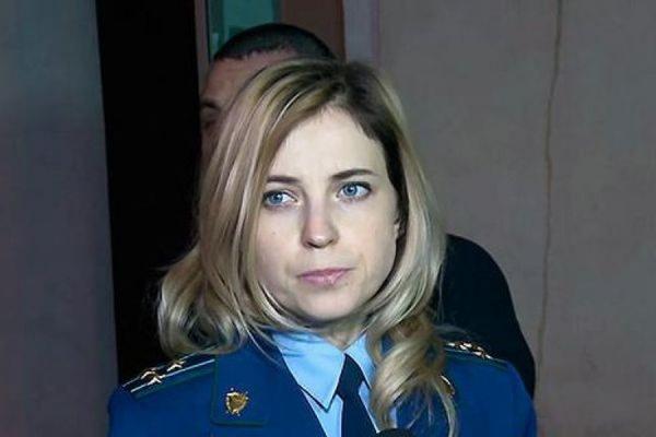Прокурор Крыма Поклонская может возглавить комитет Госдумы по безопасности